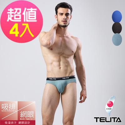 男內褲 吸溼涼爽運動三角內褲(超值4件組) TELITA