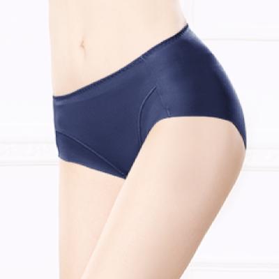 內褲 健康抑菌竹炭中腰M-XL無痕內褲 深海藍 可蘭霓Clany
