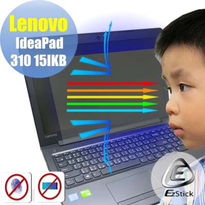 EZstick Lenovo IdeaPad 310 15 IKB 防藍光螢幕貼