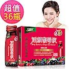 白蘭氏 活顏馥莓飲 36瓶超值組(50ml/瓶 x 6瓶 x 6盒)