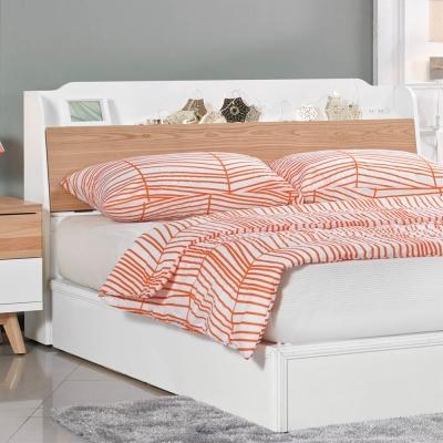 床頭箱 森伊3.5尺單人 愛比家具