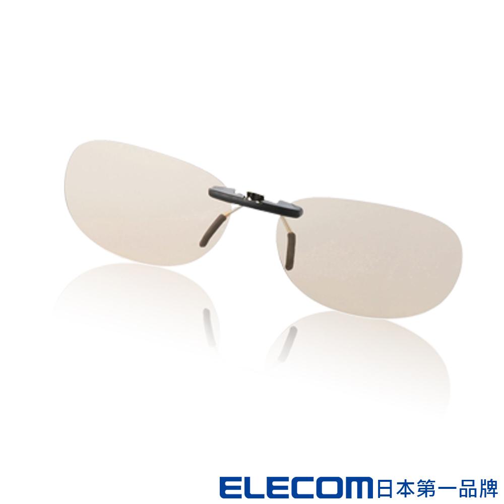 ELECOM 夾式抗藍光鏡片-淡黃色