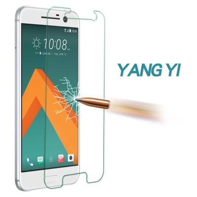YANGYI 揚邑 HTC 10 / M10 防爆防刮防眩 9H鋼化玻璃保護貼膜