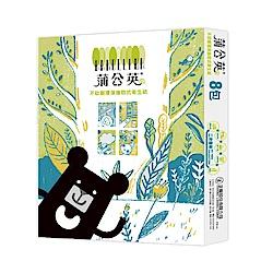 蒲公英╳臺灣吧 環保抽取式衛生紙(100抽x8包)/串