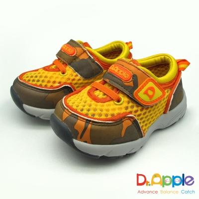Dr. Apple 機能童鞋 率性迷彩休閒透氣涼鞋款 黃
