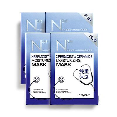 Neogence 霓淨思 N3+保濕入門組(冰河醣蛋白x神經醯胺保濕面膜*4)