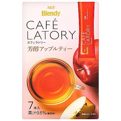 AGF LATORY 水果茶粉-蘋果風味(46g)