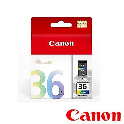 Canon CLI-36 原廠彩色墨水匣