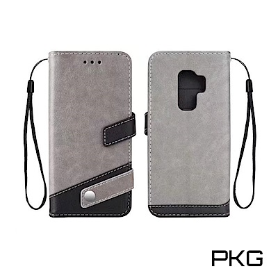 PKG 三星S9-Plus 側翻式皮套經典-時尚扣-灰