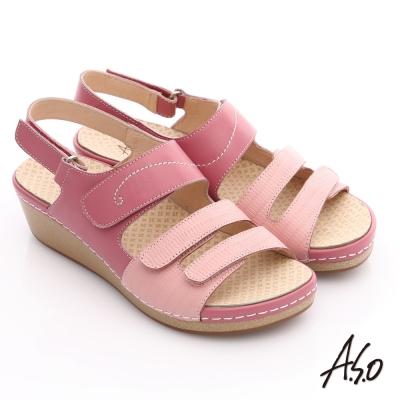 A.S.O 輕變鞋 全真皮粉彩氣墊涼鞋 粉紅色