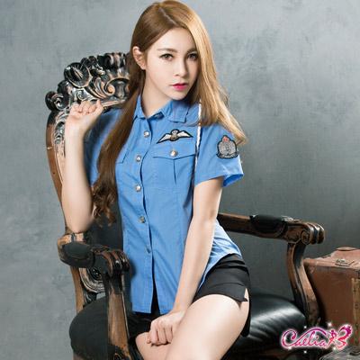 角色扮演  帥氣藍色女警角色扮演服二件組(藍+黑F) Caelia