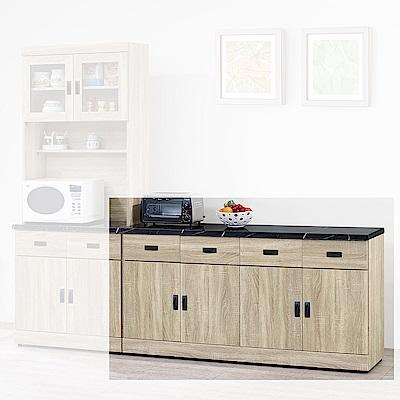 H&D 原切橡木5.3尺碗盤櫃 (寬160.2X深43X高89.2cm)