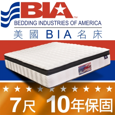 美國BIA名床-San Francisco 獨立筒床墊-6×7尺特大雙人