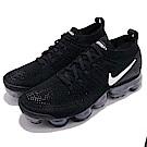 Nike 慢跑鞋 Air Vapormax 2 男鞋