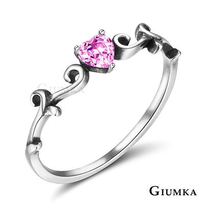 GIUMKA 925純銀戒指尾戒 一心一意女戒