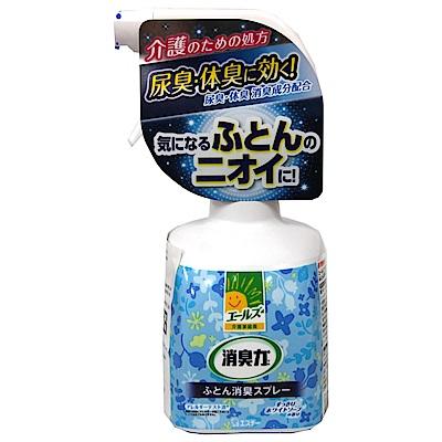 日本雞仔牌S.T 被褥除臭消臭力噴霧(370ml)