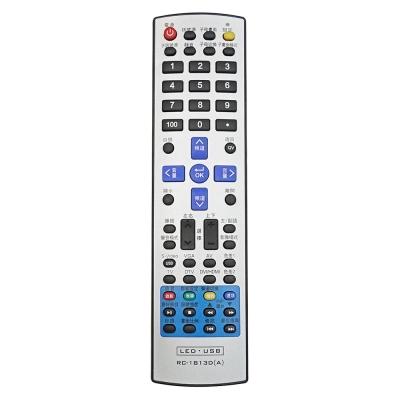 RC-1813D吉普生/富及第/雷諾液晶電視遙控器