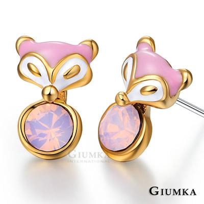 GIUMKA耳環 小狐狸蛋白石耳針式耳環(粉)