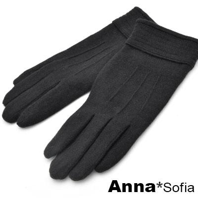 AnnaSofia 簡約內短絨男用 男款加厚混羊毛手套(黑系)