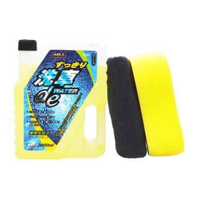 MIRO強力洗車精清潔組