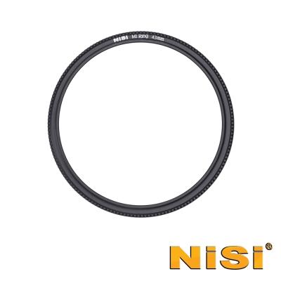 NiSi 耐司 70系統 濾鏡支架 轉接環-43mm
