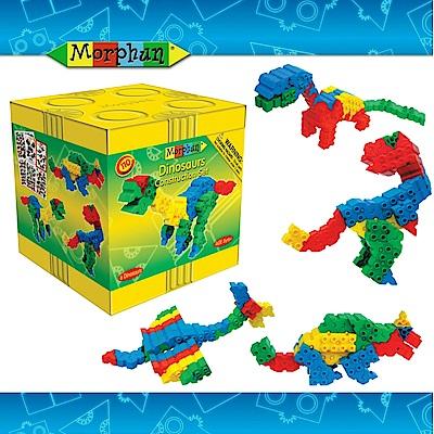 英國Morphun魔法創意積木-恐龍造型組110片