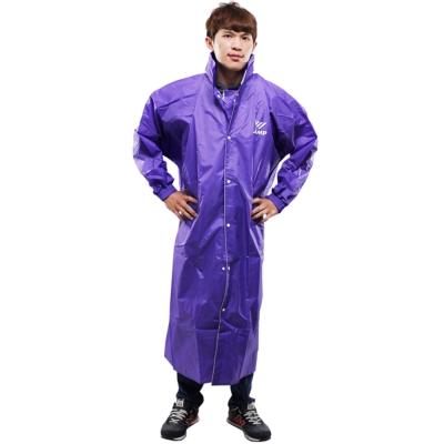 快-新二代-JUMP前開素色休閒風雨衣-紫色