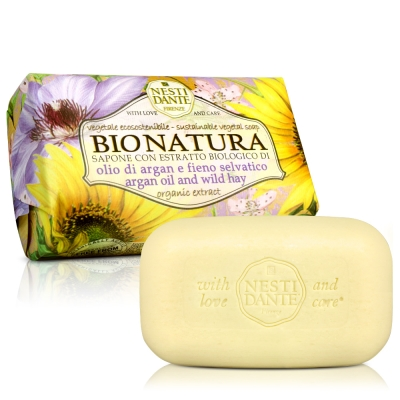 Nesti Dante 天然純植系列-純植阿甘油乾草皂(250g)X2入