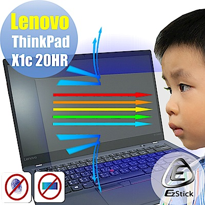 EZstick Lenovo ThinkPad X1c 20HR 專用 防藍光螢幕貼