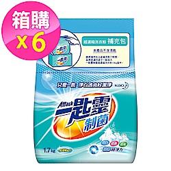 一匙靈 制菌超濃縮洗衣粉補充包(1.7kgX6包/箱)