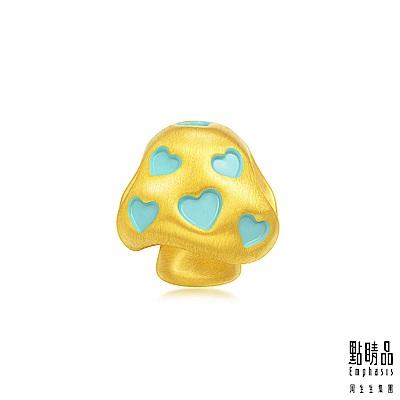 點睛品 Charme 可愛蘑菇 黃金串珠