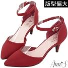 Ann'S優雅女伶-性感繫帶尖頭低跟鞋-酒紅