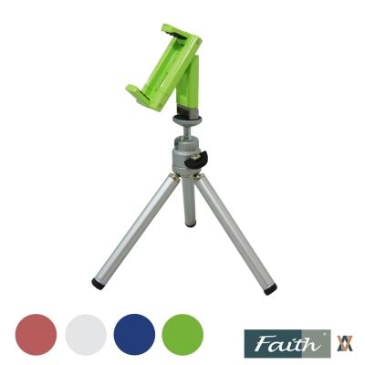 Faith-輝馳-PH1-手機夾-相機腳架組合