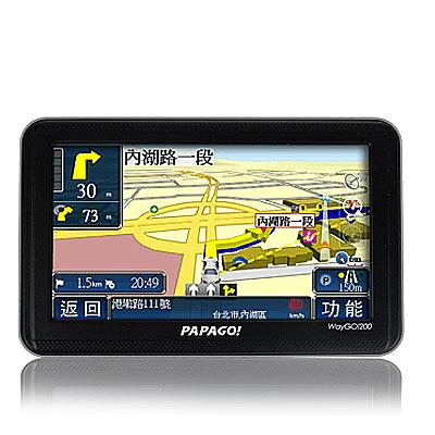 PAPAGO WAYGO! 200 5吋GPS衛星導航 - 福利品