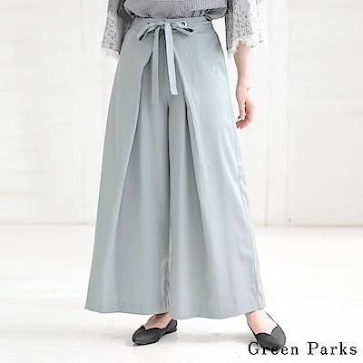 Green Parks 特色打摺剪裁綁帶寬擺褲