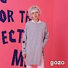 gozo 太空火箭星空單邊高衩長版造型毛料線衫(2色)