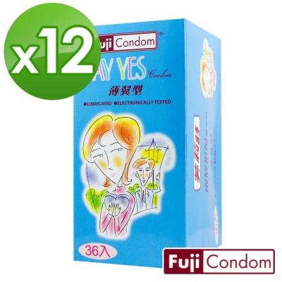 【芙莉詩】兩情相悅保險套 Say yes condom 薄翼型(36入)x12盒
