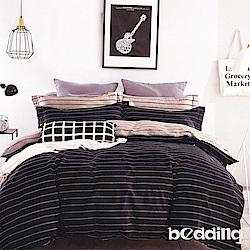 BEDDING-100%棉3.5尺單人薄式床包二件組-地平線-黑