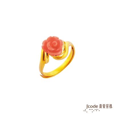 J code真愛密碼金飾 薔薇情黃金/珊瑚戒指