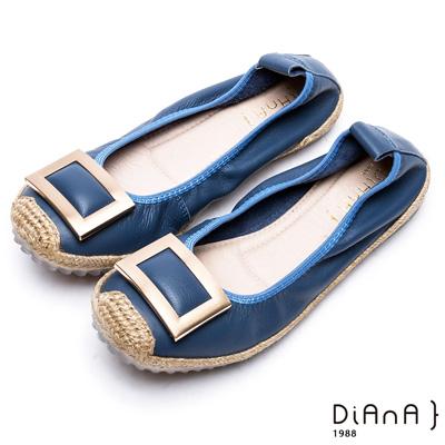 DIANA率性百搭--奪目方形飾釦草編真皮平底鞋-藍