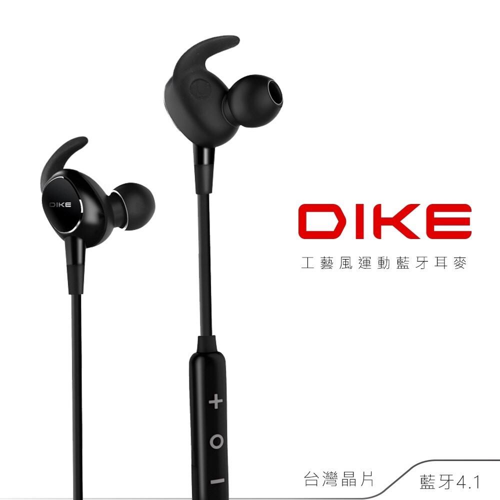 DIKE 工藝風運動藍牙耳機麥克風/黑 DEB202