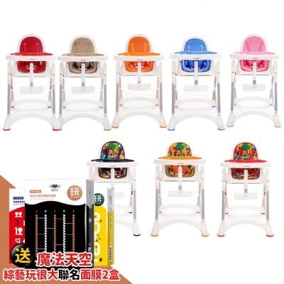 myheart折疊式兒童安全餐椅(加贈兩盒魔法天空玩系列 澎澎水漾保濕隱形面膜)