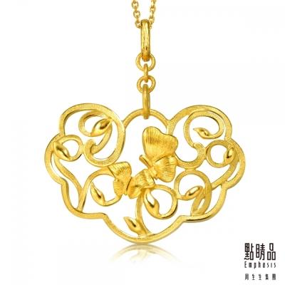 點睛品 吉祥系列 蝴蝶藤蔓如意 黃金吊墜