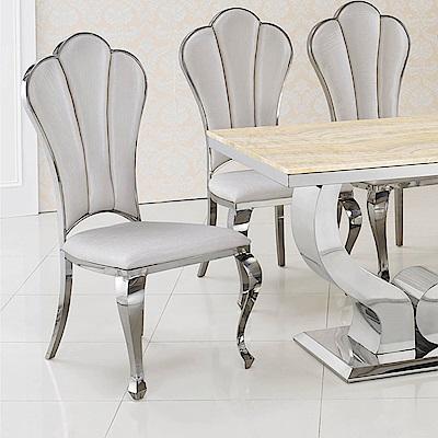 H&D 不銹鋼皮面造型椅 (寬53X深59X高109cm)