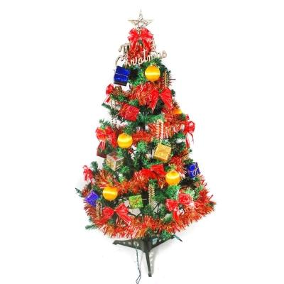 幸福一般型裝飾聖誕樹 紅彩禮物盒90cm (不含燈)
