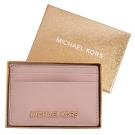 MICHAEL KORS GIFTABLES金字LOGO防刮牛皮卡片夾禮盒-芭蕾粉