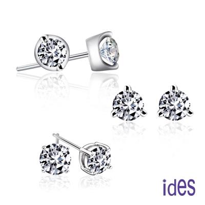 ides愛蒂思 精選設計60分八心八箭車工F/VS2鑽石耳環(1邊各30分3選1)