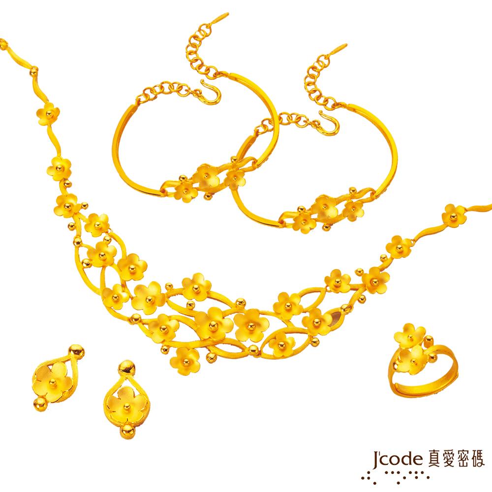 J'code真愛密碼 浪漫花嫁純金套組 約18.86錢