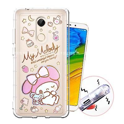 三麗鷗授權 紅米5 甜蜜系列彩繪空壓殼(小老鼠)
