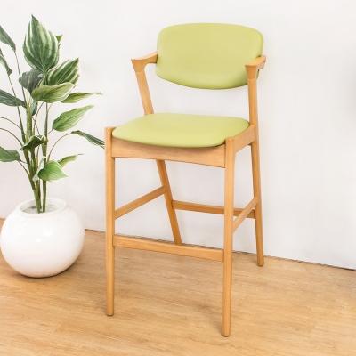 Boden-雅芙塔實木吧台椅/吧檯椅/高腳椅(高)(二入組合)52x62x108cm